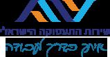 'לְמִי תּוֹדָה, לְמִי בְּרָכָה? / לָעֲבוֹדָה וְלַמְּלָאכָה!' – על האבטלה בשירה העברית מאת עמיר סגל