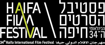 שלושה סרטים משלוש ארצות על רכס הכרמל – רשימה מאת קרן זוהר