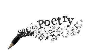 שירה איך ולמה – מהו השיר? –  פרופסור רון אהרוני